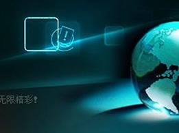 ウェブサイトローカライズ ~中国語サイトの企画制作~